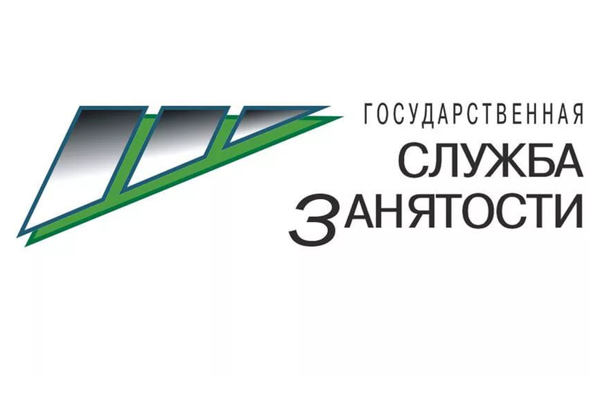 Логотип цзн картинка обладательниц этого
